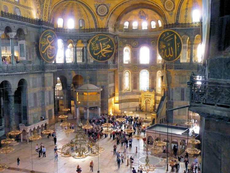 basilica hagia sofia
