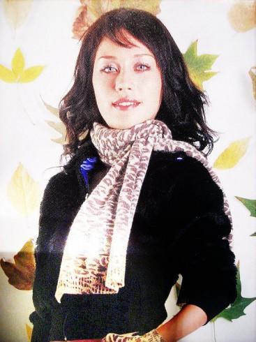 Ingrid Aceitón 14353453