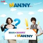 manny 150x150 Moda Koreana se toma las pantallas de Mega