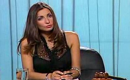 Macarena Venegas